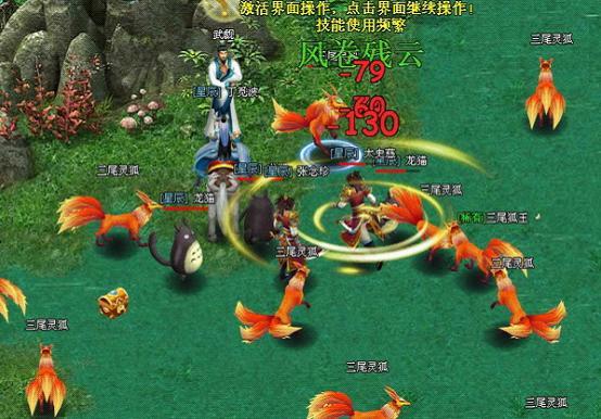 澳门官方娱乐游戏平台 4