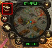 """中国 夺宝莲花洞/1)点击右上角的""""活""""字图标来打开活动界面。"""