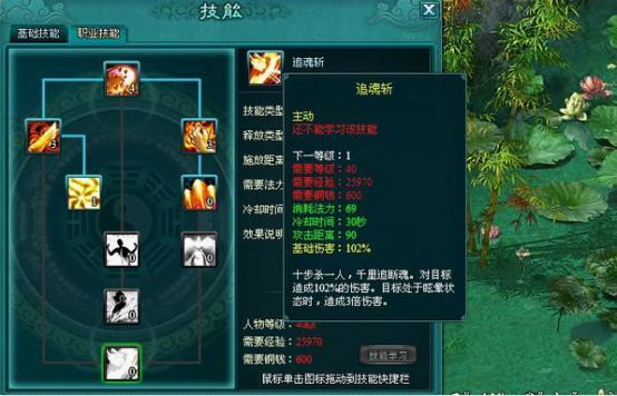 澳门官方娱乐游戏平台 5